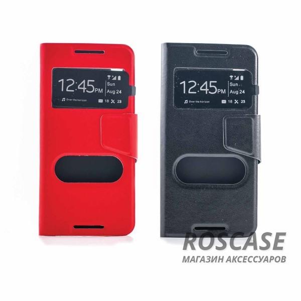 Чехол (книжка) с TPU креплением для HTC Desire 626Описание:компания&amp;nbsp;Epik;разработан для&amp;nbsp;HTC Desire 626;материал: синтетическая кожа;тип: чехол-книжка.&amp;nbsp;Особенности:имеются все функциональные вырезы;магнитная застежка;защита от ударов и падений;в обложке есть окошки;превращается в подставку.<br><br>Тип: Чехол<br>Бренд: Epik<br>Материал: Искусственная кожа