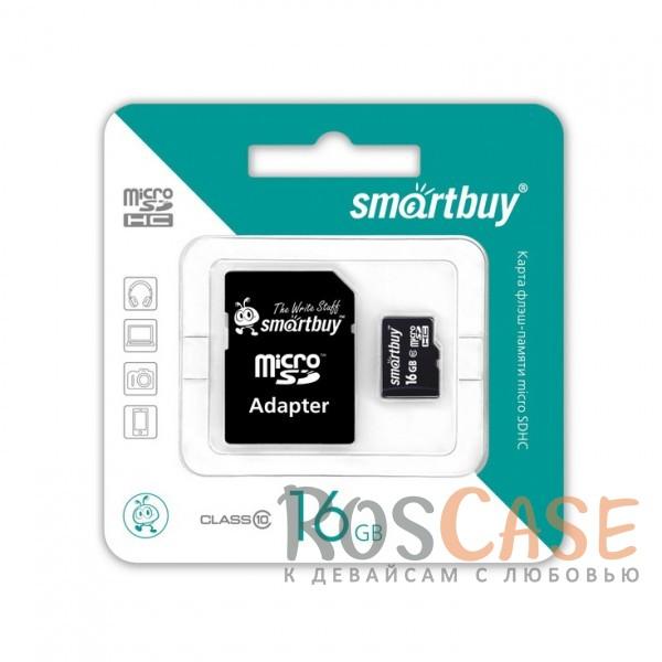 Карта памяти SmartBuy microSDHC 16 GB Card Class 10 + SD adapter (Черный)Описание:производитель  -  SmartBuy;совместимость - смартфоны, планшеты, фотоаппараты, камеры и др.;тип  -  карта памяти.&amp;nbsp;Особенности:скорость передачи данных - до 15 Мб/с;скоростной класс - 10;объем памяти - 16&amp;nbsp;Гб;файловая система - FAT32;срок хранения информации - 10 лет и более;размеры - 1*11*15 мм;SD-адаптер в комплекте.<br><br>Тип: Общие аксессуары<br>Бренд: Epik