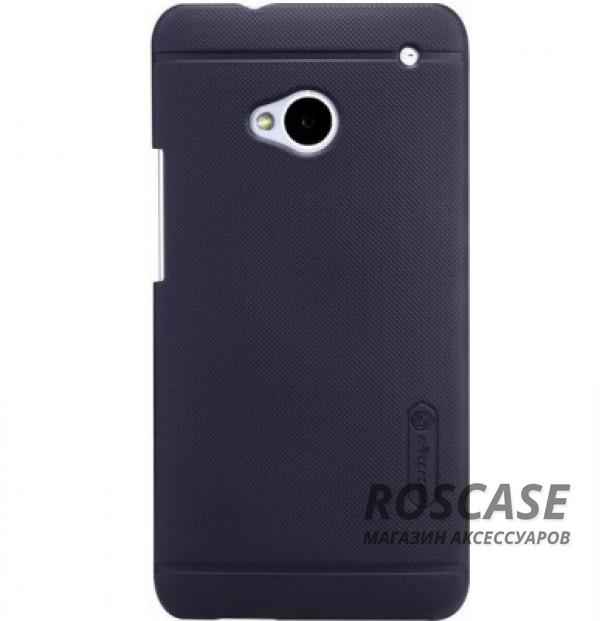 Чехол Nillkin Matte для HTC One DUAL/802d (+ пленка) (Черный)Описание:компания-производитель  -  Nillkin;чехол изготовлен из высококачественного пластика специально для HTC One DUAL/802d;форм-фактор  -  в виде накладки;представлен широкой палитрой цветов.вес чехла  -  13,4 г.Особенности:оригинальный дизайн;имеет ребристую поверхность;надежно фиксирует телефон и не скользит в руках;не требует специального ухода;легкая фиксация.<br><br>Тип: Чехол<br>Бренд: Nillkin<br>Материал: Поликарбонат