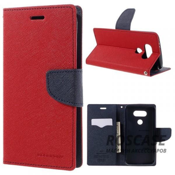 Чехол (книжка) Mercury Fancy Diary series для LG H860 G5 / H845 G5se (Красный / Синий)Описание:бренд&amp;nbsp;Mercury;создан для LG H860 G5 / H845 G5se;материалы  -  искусственная кожа, термополиуретан;форма  -  чехол-книжка.&amp;nbsp;Особенности:рельефная поверхность;все функциональные вырезы в наличии;внутренние кармашки;магнитная застежка;защита от механических повреждений;трансформируется в подставку.<br><br>Тип: Чехол<br>Бренд: Mercury<br>Материал: Искусственная кожа