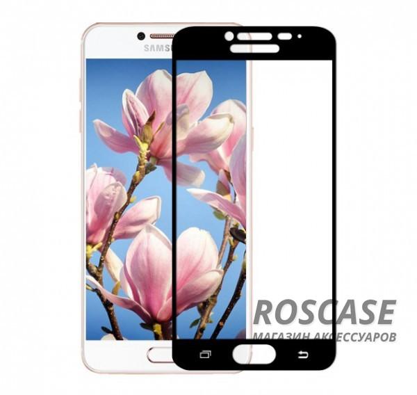 Защитное стекло CP+ на весь экран (цветное) для Samsung Galaxy C5 (Черный)Описание:компания&amp;nbsp;Epik;совместимо с Samsung Galaxy C5;материал: закаленное стекло;тип: защитное стекло на экран.Особенности:полностью закрывает дисплей;толщина - 0,3 мм;цветная рамка;прочность 9H;покрытие анти-отпечатки;защита от ударов и царапин.<br><br>Тип: Защитное стекло<br>Бренд: Epik