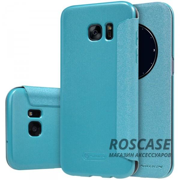Кожаный чехол (книжка) Nillkin Sparkle Series для Samsung G935F Galaxy S7 Edge (Бирюзовый)Описание:бренд -&amp;nbsp;Nillkin;совместим с Samsung G935F Galaxy S7 Edge;материал: кожзам;тип: чехол-книжка.Особенности:защита от механических повреждений;не скользит в руках;интерактивное окошко Smart window;функция Sleep mode;не выгорает;тонкий дизайн.<br><br>Тип: Чехол<br>Бренд: Nillkin<br>Материал: Искусственная кожа
