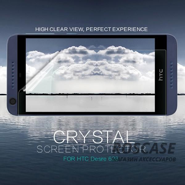 Защитная пленка Nillkin Crystal для HTC Desire 626/Desire 626G+ Dual SimОписание:бренд:&amp;nbsp;Nillkin;совместима с HTC Desire 626/Desire 626G+ Dual Sim;материал: полимер;тип: защитная пленка.&amp;nbsp;Особенности:в наличии все необходимые функциональные вырезы;не влияет на чувствительность сенсора;глянцевая поверхность;свойство анти-отпечатки;не желтеет;легко очищается.<br><br>Тип: Защитная пленка<br>Бренд: Nillkin