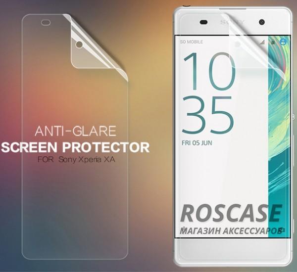 Защитная пленка Nillkin для Sony Xperia XA / XA DualОписание:производитель:&amp;nbsp;Nillkin;совместимость: Sony Xperia XA / XA Dual;материал: полимер;тип: матовая пленка на экран.&amp;nbsp;Особенности:устанавливается при помощи статического электричества;предотвращает появление бликов;не влияет на чувствительность сенсорных кнопок;свойство анти-отпечатки;не притягивает пыль.<br><br>Тип: Защитная пленка<br>Бренд: Nillkin