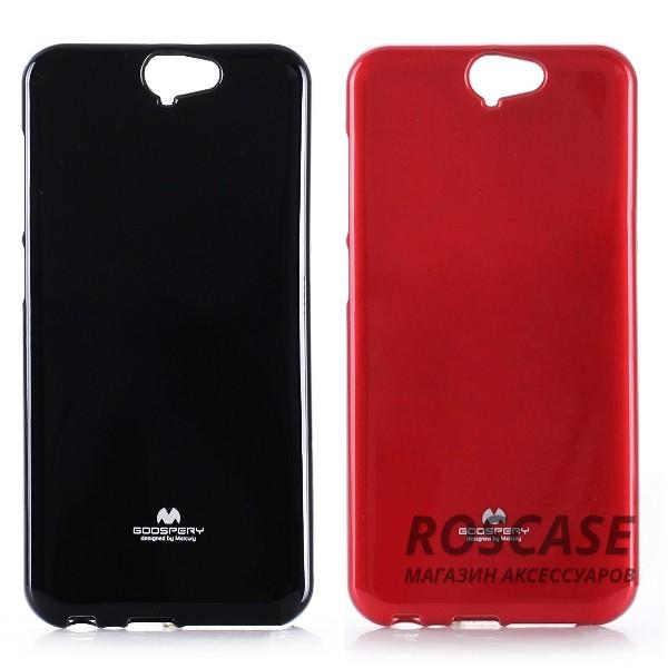 Яркий гибкий силиконовый чехол Mercury Color Pearl Jelly для HTC One / A9Описание:&amp;nbsp;&amp;nbsp;&amp;nbsp;&amp;nbsp;&amp;nbsp;&amp;nbsp;&amp;nbsp;&amp;nbsp;&amp;nbsp;&amp;nbsp;&amp;nbsp;&amp;nbsp;&amp;nbsp;&amp;nbsp;&amp;nbsp;&amp;nbsp;&amp;nbsp;&amp;nbsp;&amp;nbsp;&amp;nbsp;&amp;nbsp;&amp;nbsp;&amp;nbsp;&amp;nbsp;&amp;nbsp;&amp;nbsp;&amp;nbsp;&amp;nbsp;&amp;nbsp;&amp;nbsp;&amp;nbsp;&amp;nbsp;&amp;nbsp;&amp;nbsp;&amp;nbsp;&amp;nbsp;&amp;nbsp;&amp;nbsp;&amp;nbsp;&amp;nbsp;&amp;nbsp;бренд:&amp;nbsp;Mercury;совместим с HTC One / A9;материал: термополиуретан;тип: накладка.Особенности:гладкая поверхность;не скользит в руках;надежно фиксируется;Непритязателен в уходе.<br><br>Тип: Чехол<br>Бренд: Mercury<br>Материал: TPU