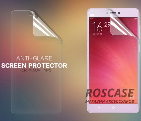 Матовая антибликовая защитная пленка Nillkin на экран со свойством анти-шпион для Xiaomi Mi 4sОписание:производитель:&amp;nbsp;Nillkin;совместимость: Xiaomi Mi 4s;материал: полимер;тип: матовая.&amp;nbsp;Особенности:устанавливается при помощи статического электричества;предотвращает появление бликов;не влияет на чувствительность сенсорных кнопок;свойство анти-отпечатки;не притягивает пыль.<br><br>Тип: Защитная пленка<br>Бренд: Nillkin