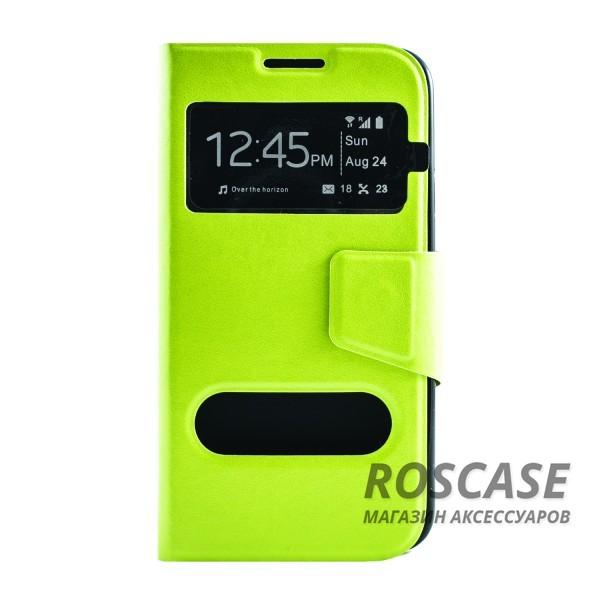 Чехол (книжка) с TPU креплением для Samsung G900 Galaxy S5 (Зеленый)Описание:производитель - бренд&amp;nbsp;Epik;разработан для Samsung G900 Galaxy S5;материал: искусственная кожа;тип: чехол-книжка.&amp;nbsp;Особенности:имеются функциональные вырезы;магнитная застежка;защита от ударов и падений;окошко в обложке;ответ на вызов через обложку;не скользит в руках.<br><br>Тип: Чехол<br>Бренд: Epik<br>Материал: Искусственная кожа