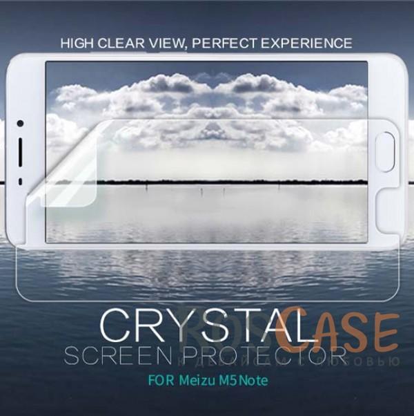 Защитная пленка Nillkin Crystal для Meizu M5 NoteОписание:бренд:&amp;nbsp;Nillkin;спроектирована для Meizu M5 Note;материал: полимер;тип: прозрачная защитная пленка.&amp;nbsp;<br><br>Тип: Защитная пленка<br>Бренд: Nillkin