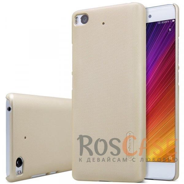 Матовый чехол для Xiaomi Mi 5s (+ пленка) (Золотой)Описание:бренд&amp;nbsp;Nillkin;совместим с Xiaomi Mi 5s;материалы: поликарбонат;тип: накладка.<br><br>Тип: Чехол<br>Бренд: Nillkin<br>Материал: Поликарбонат