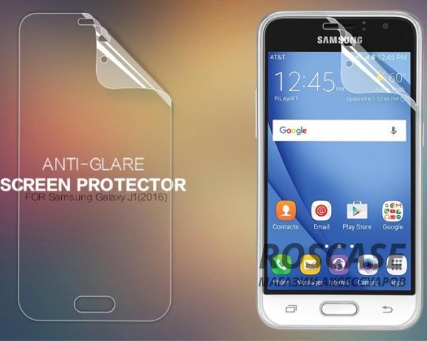 Защитная пленка Nillkin для Samsung J120F Galaxy J1 (2016) (Матовая)Описание:производитель -&amp;nbsp;Nillkin;совместима с&amp;nbsp;Samsung J120F Galaxy J1 (2016);используемый материал: полимер;тип - защитная пленка.Особенности:защита от царапин;очень тонкая;прочная;антибликовое покрытие;не влияет на отзыв сенсора.<br><br>Тип: Защитная пленка<br>Бренд: Nillkin