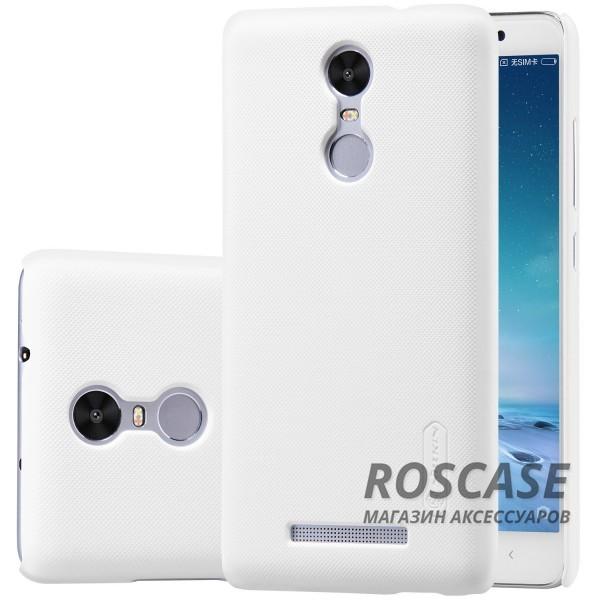Чехол Nillkin Matte для Xiaomi Redmi Note 3 / Redmi Note 3 Pro (+ пленка) (Белый)Описание:производитель - компания&amp;nbsp;Nillkin;материал - поликарбонат;совместим с Xiaomi Redmi Note 3 / Redmi Note 3 Pro;тип - накладка.&amp;nbsp;Особенности:матовый;прочный;тонкий дизайн;не скользит в руках;не выцветает;пленка в комплекте.<br><br>Тип: Чехол<br>Бренд: Nillkin<br>Материал: Поликарбонат