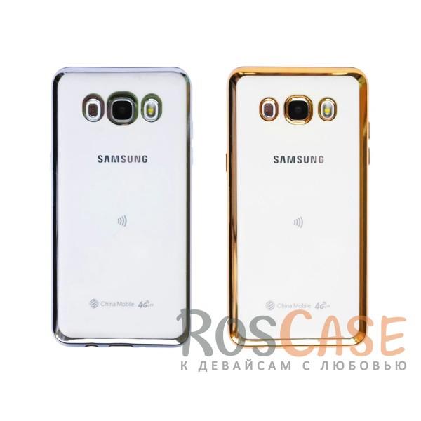 Прозрачный силиконовый чехол для Samsung J510F Galaxy J5 (2016) с глянцевой окантовкойОписание:материал - силикон;совместим с Samsung J510F Galaxy J5 (2016);тип - накладка.Особенности:прозрачный;глянцевая окантовка;все вырезы предусмотрены;защищает от царапин и потертостей;тонкий дизайн;плотно облегает корпус.<br><br>Тип: Чехол<br>Бренд: Epik<br>Материал: TPU