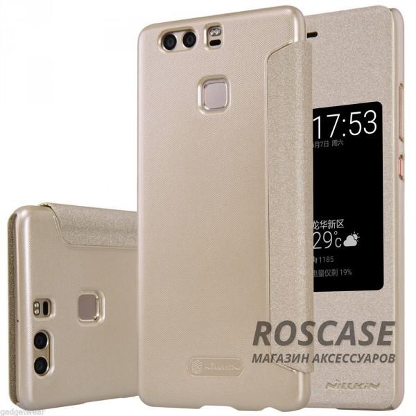 Кожаный чехол (книжка) Nillkin Sparkle Series для Huawei P9 (Золотой)Описание:бренд&amp;nbsp;Nillkin;разработан для Huawei P9;материал: искусственная кожа, поликарбонат;тип: чехол-книжка.Особенности:не скользит в руках;окошко в обложке;функция Sleep mode;защита от механических повреждений;блестящая поверхность.<br><br>Тип: Чехол<br>Бренд: Nillkin<br>Материал: Искусственная кожа