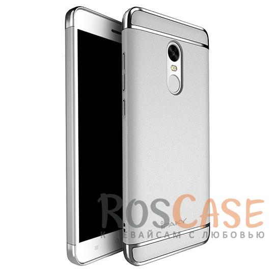 Изящный чехол iPaky (original) Joint с глянцевой вставкой цвета металлик для Xiaomi Redmi Note 4 (MTK) (Серебряный)Описание:производитель - iPaky;совместим с Xiaomi Redmi Note 4 (MTK);материал: термополиуретан, поликарбонат;форма: накладка на заднюю панель.Особенности:эластичный;матовый;ультратонкий;надежная фиксация.<br><br>Тип: Чехол<br>Бренд: iPaky<br>Материал: TPU