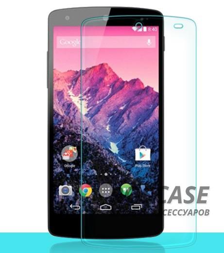 Защитное стекло Ultra Tempered Glass 0.33mm (H+) для LG D820 Nexus 5 (картонная упаковка)Описание:совместимо с устройством LG D820 Nexus 5;материал: закаленное стекло;тип: защитное стекло на экран.&amp;nbsp;Особенности:закругленные&amp;nbsp;грани стекла обеспечивают лучшую фиксацию на экране;стекло очень тонкое - 0,33 мм;отзыв сенсорных кнопок сохраняется;стекло не искажает картинку, так как абсолютно прозрачное;выдерживает удары и защищает от царапин;размеры и вырезы стекла соответствуют особенностям дисплея.<br><br>Тип: Защитное стекло<br>Бренд: Epik