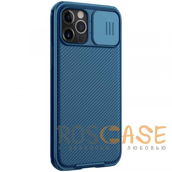 Фотография Синий Nillkin CamShield Pro   Чехол из пластика и TPU с защитой камеры для магнитной зарядки для iPhone 12 / 12 Pro