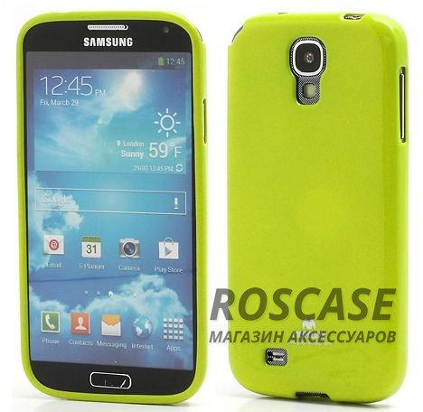 фото Лайм TPU чехол Mercury Jelly Color series для Samsung i9500 Galaxy S4