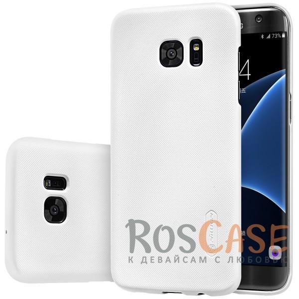Чехол Nillkin Matte для Samsung G935F Galaxy S7 Edge (+ пленка) (Белый)Описание:производитель -&amp;nbsp;Nillkin;материал - поликарбонат;совместим с Samsung G935F Galaxy S7 Edge;тип - накладка.&amp;nbsp;Особенности:матовый;прочный;тонкий дизайн;не скользит в руках;не выцветает;пленка в комплекте.<br><br>Тип: Чехол<br>Бренд: Nillkin<br>Материал: Поликарбонат