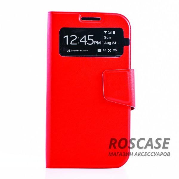 Чехол (книжка) с TPU креплением для Samsung i9500 Galaxy S4 (Красный)Описание:производитель - бренд&amp;nbsp;Epik;разработан для Samsung i9500 Galaxy S4;материал: искусственная кожа;тип: чехол-книжка.&amp;nbsp;Особенности:имеются функциональные вырезы;магнитная застежка;защита от ударов и падений;окошко в обложке;не скользит в руках.<br><br>Тип: Чехол<br>Бренд: Epik<br>Материал: Искусственная кожа