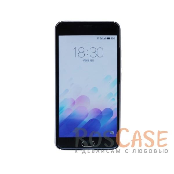 Изображение Золотой Msvii Quicksand | Тонкий чехол для Meizu M3 Note с матовым покрытием