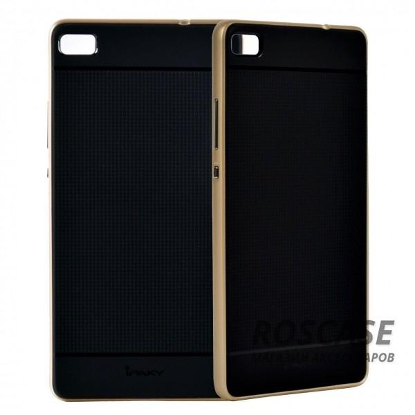 Чехол iPaky TPU+PC для Huawei Ascend P8 (Черный / Золотой)Описание:производитель: iPaky;совместимость: смартфон Huawei Ascend P8;материалы изделия: термополиуретан и поликарбонат;форм-фактор: накладка.Особенности:оригинальный дизайн;каркас из поликарбоната;износостойкий и прочный;ультратонкий;легко чистится от полученных загрязнений.<br><br>Тип: Чехол<br>Бренд: Epik<br>Материал: TPU