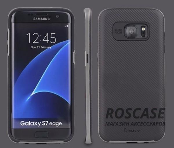 Двухкомпонентный чехол iPaky (original) Hybrid со вставкой цвета металлик для Samsung G935F Galaxy S7 Edge (Черный / Серый)Описание:производитель: iPaky;совместимость: Samsung G935F Galaxy S7 Edge;материал: поликарбонат, термополиуретан;тип чехла: накладка.Особенности:эргономичный;легко устанавливается и снимается;ультратонкий;легко очищается;устойчивый к повреждениям;стильный.<br><br>Тип: Чехол<br>Бренд: iPaky<br>Материал: TPU