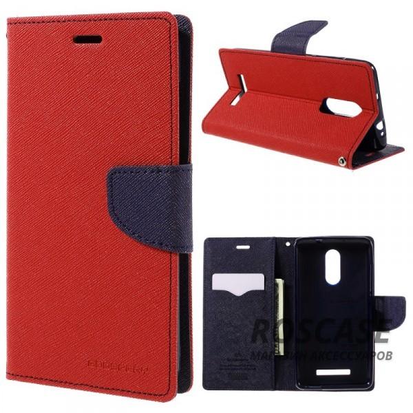 Чехол (книжка) Mercury Fancy Diary series для Xiaomi Redmi Note 3 / Redmi Note 3 Pro (Красный / Синий)Описание:бренд&amp;nbsp;Mercury;создан для Xiaomi Redmi Note 3 / Redmi Note 3 Pro;материалы  -  искусственная кожа, термополиуретан;форма  -  чехол-книжка.&amp;nbsp;Особенности:рельефная поверхность;все функциональные вырезы в наличии;внутренние кармашки;магнитная застежка;защита от механических повреждений;трансформируется в подставку.<br><br>Тип: Чехол<br>Бренд: Mercury<br>Материал: Искусственная кожа