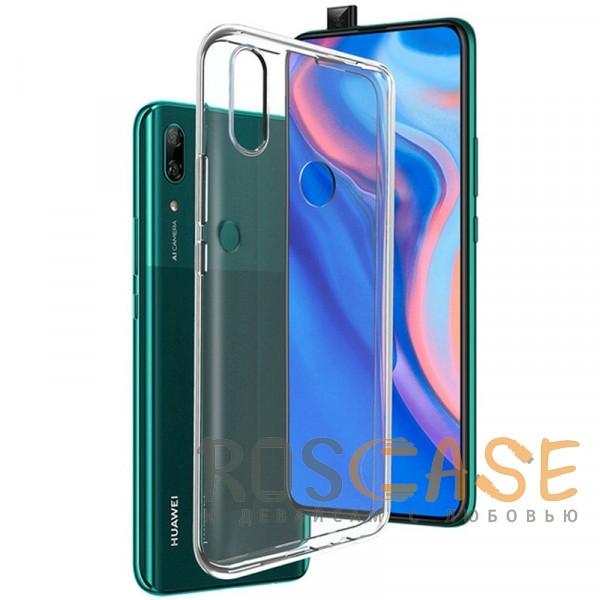 Фото Бесцветный (прозрачный) Прозрачный силиконовый чехол Ultrathin Series 0,33mm для Huawei P Smart Z