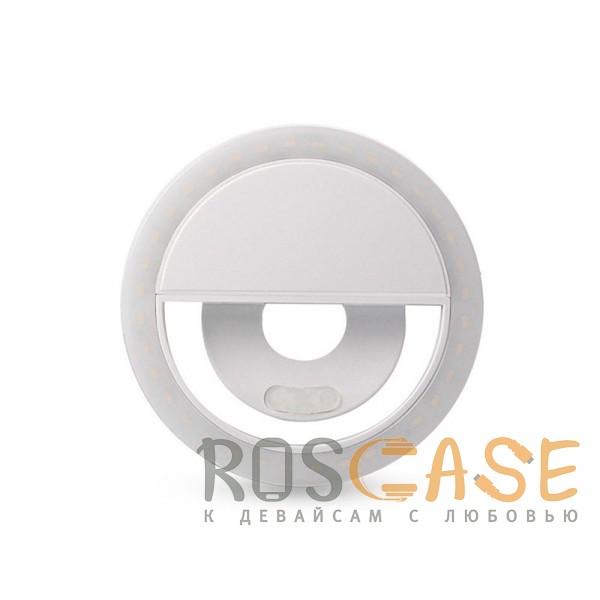 Фото Белый Selfie Ring Light   Светодиодное кольцо для селфи с кнопкой переключения яркости