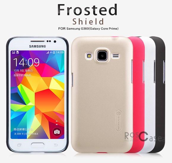 Чехол Nillkin Matte для Samsung G360H/G361H Galaxy Core Prime Duos (+ пленка)Описание:Чехол изготовлен компанией&amp;nbsp;Nillkin;Спроектирован для Samsung G360H/G361H Galaxy Core Prime Duos;Материал  -  поликарбонат;Форма  -  накладка.Особенности:Исключено появление потертостей и возникновение царапин;В комплекте поставляется глянцевая бесцветная пленка;Имеет текстурную матовую поверхность;Выполнен в изысканном классическом стиле.<br><br>Тип: Чехол<br>Бренд: Nillkin<br>Материал: Поликарбонат