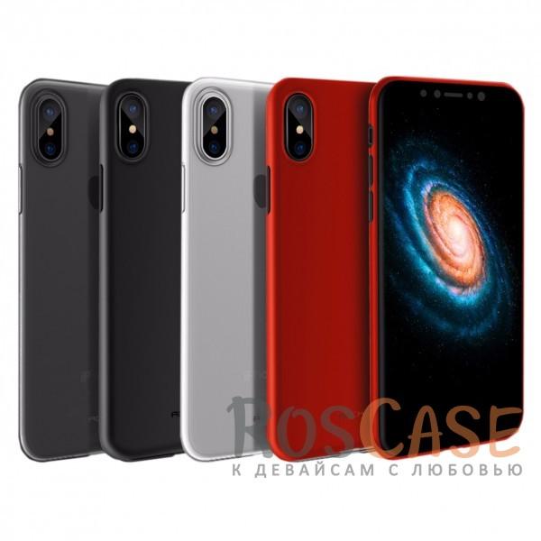 Ультратонкий матовый чехол-накладка для Apple iPhone X (5.8)Описание:производитель -&amp;nbsp;Rock;совместимость - Apple iPhone X (5.8);материал - гибкий пластик;тонкий дизайн - 0,45 мм;матовая поверхность;защитные бортики вокруг камеры;формат - накладка;защита от царапин, потертостей и сколов;на чехле не заметны отпечатки пальцев;не скользит в руках;предусмотрены все функциональные вырезы.<br><br>Тип: Чехол<br>Бренд: ROCK<br>Материал: Пластик