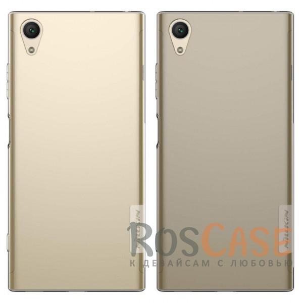Мягкий прозрачный силиконовый чехол Nillkin Nature для Sony Xperia XA1 Plus / XA1 Plus DualОписание:бренд:&amp;nbsp;Nillkin;совместимость: Sony Xperia XA1 Plus / XA1 Plus Dual;материал: термополиуретан;тип: накладка;ультратонкий дизайн;прозрачный корпус;не скользит в руках;защищает от механических повреждений.<br><br>Тип: Чехол<br>Бренд: Nillkin<br>Материал: TPU