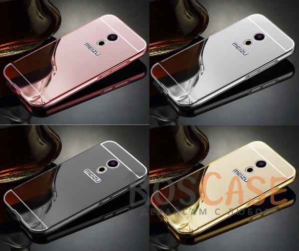 Фото Металлический бампер для Meizu Pro 6 с зеркальной вставкой