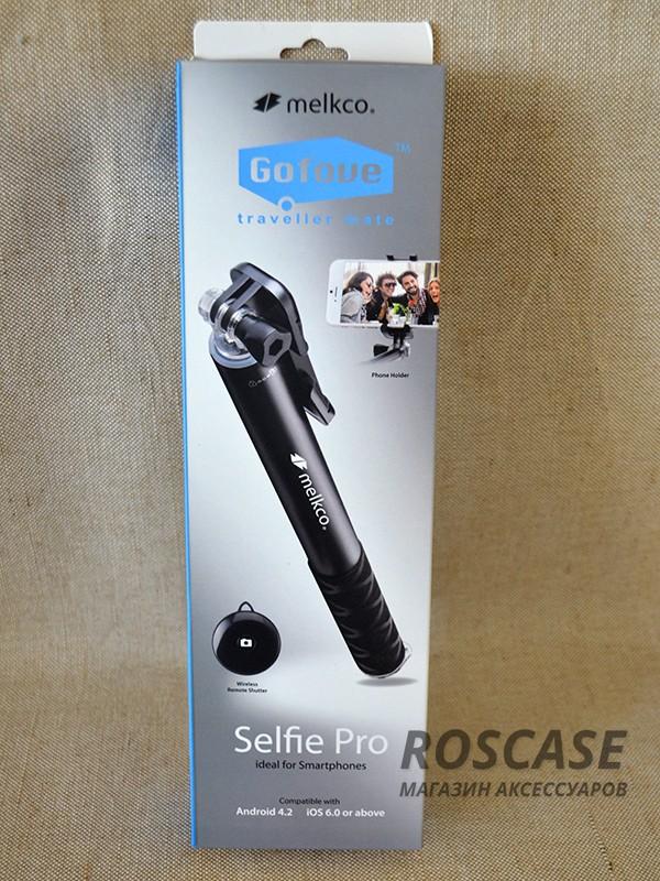 фото телескопический монопод Melkco Gofove Selfie Pro (с bluetooth)