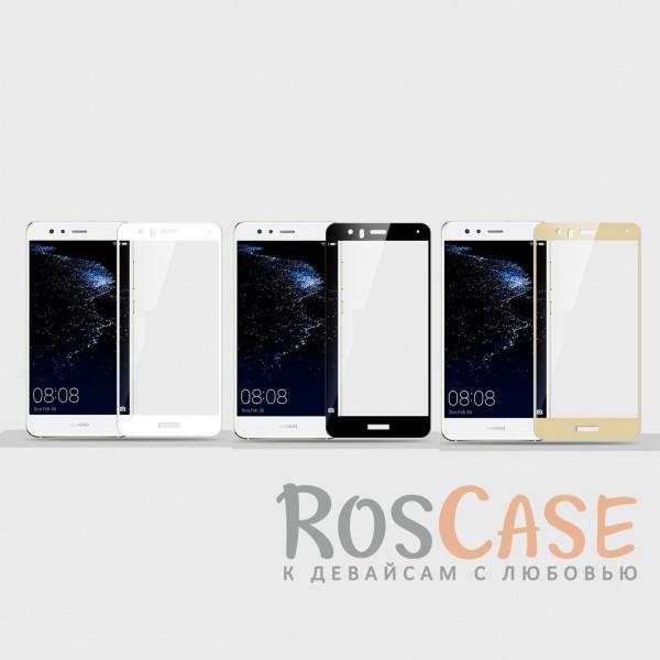 Тонкое защитное стекло CaseGuru на весь экран для Huawei P10 LiteОписание:производитель -&amp;nbsp;CaseGuru;разработано для Huawei P10 Lite;цветная рамка;защита от царапин и ударов;ультратонкое - 0,3 мм;не влияет на чувствительность сенсора;предусмотрены все необходимые вырезы.<br><br>Тип: Защитное стекло<br>Бренд: CaseGuru