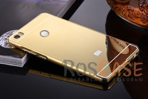 Защитный металлический бампер с зеркальной вставкой для Xiaomi Mi Max (Золотой)Описание:разработан для Xiaomi Mi Max;материалы - металл, акрил;тип - бампер с задней панелью.<br><br>Тип: Чехол<br>Бренд: Epik<br>Материал: Металл