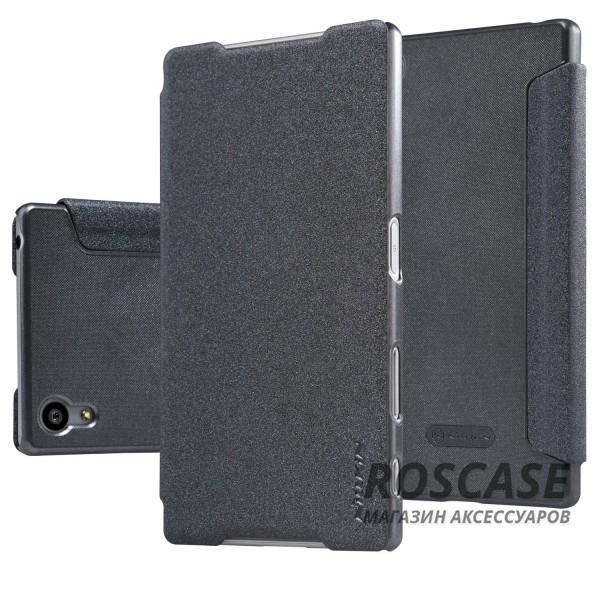 Кожаный чехол (книжка) Nillkin Sparkle Series для Sony Xperia Z5 (Черный)Описание:производитель: Nillkin;предназначение: Sony Xperia Z5;материал: полиуретан и искусственная кожа;тип: чехол-книжка.Особенности:особая фактурная поверхность;качественная магнитная застежка;насыщенная палитра цветов;исключена быстрая деформация.<br><br>Тип: Чехол<br>Бренд: Nillkin<br>Материал: Искусственная кожа