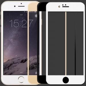 Artis 2.5D | Цветное защитное стекло на весь экран  для iPhone 6 Plus