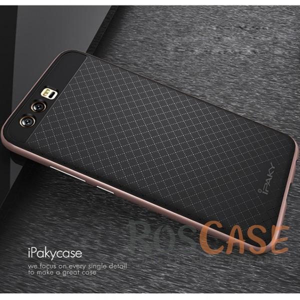 Фотография Черный / Rose Gold iPaky Hybrid | Противоударный чехол для Huawei P10