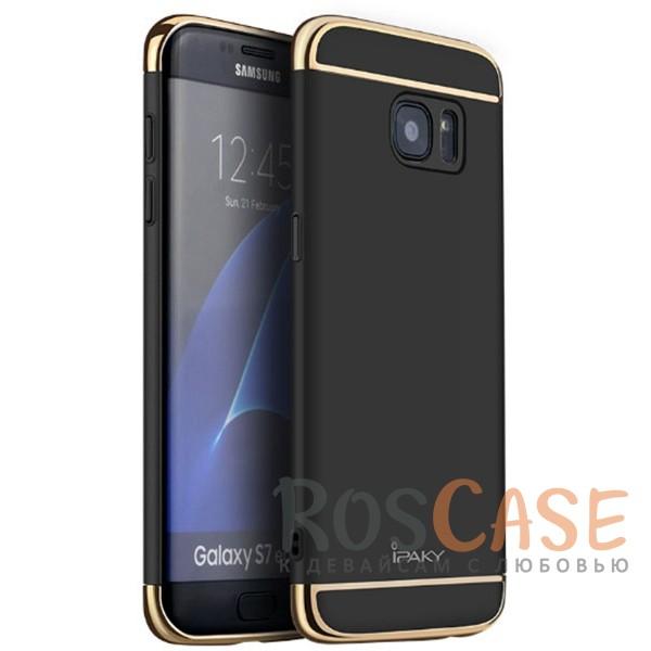 Чехол iPaky Joint Series для Samsung G935F Galaxy S7 Edge (Черный)Описание:производитель - iPaky;совместим с Samsung G935F Galaxy S7 Edge;материал: термополиуретан, поликарбонат;форма: накладка на заднюю панель.Особенности:эластичный;матовый;ультратонкий;надежная фиксация.<br><br>Тип: Чехол<br>Бренд: Epik<br>Материал: TPU