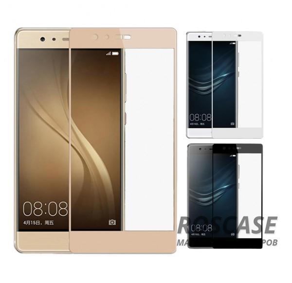 Защитное стекло CP+ на весь экран (цветное) для Huawei P9Описание:компания&amp;nbsp;Epik;совместимо с Huawei P9;материал: закаленное стекло;тип: защитное стекло на экран.Особенности:полностью закрывает дисплей;толщина - 0,3 мм;цветная рамка;прочность 9H;покрытие анти-отпечатки;защита от ударов и царапин.<br><br>Тип: Защитное стекло<br>Бренд: Epik