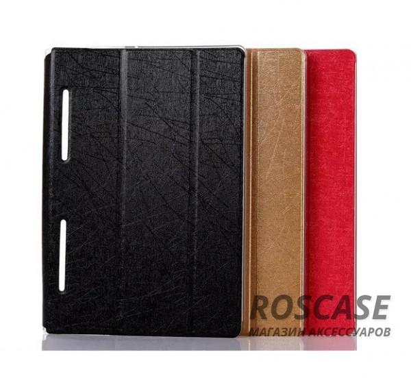 Антиударный чехол-книжка TTX Elegant из эко-кожи с функцией подставки (несколько углов наклона) для Lenovo Yoga Tablet 3-X50 10Описание:компания&amp;nbsp;TTX;совместим c&amp;nbsp;Lenovo Yoga Tablet 3-X50 10;материалы  -  искусственная кожа, поликарбонат;форма  -  чехол-книжка.&amp;nbsp;Особенности:есть все нужные вырезы;защита от ударов и царапин;функция подставки;на нем не заметны отпечатки пальцев;не скользит в руках.<br><br>Тип: Чехол<br>Бренд: TTX<br>Материал: Искусственная кожа