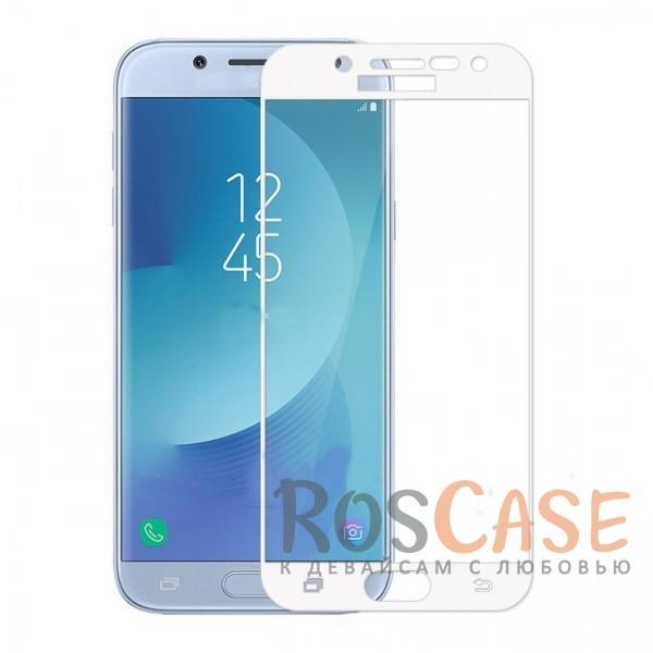 Фото Белый Защитное стекло с цветной рамкой на весь экран для Samsung J730 Galaxy J7 (2017)