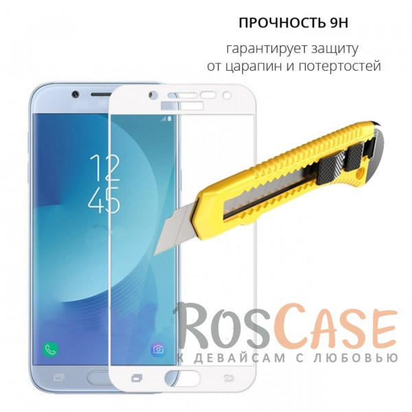 Фотография Белый Защитное стекло с цветной рамкой на весь экран для Samsung J730 Galaxy J7 (2017)