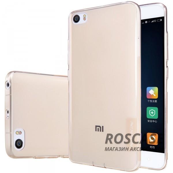 TPU чехол Nillkin Nature Series для Xiaomi MI5 / MI5 Pro (Золотой (прозрачный))Описание:производитель  -  бренд&amp;nbsp;Nillkin;совместим с Xiaomi MI5 / MI5 Pro;материал  -  термополиуретан;тип  -  накладка.&amp;nbsp;Особенности:в наличии все вырезы;не скользит в руках;тонкий дизайн;защита от ударов и царапин;прозрачный.<br><br>Тип: Чехол<br>Бренд: Nillkin<br>Материал: TPU