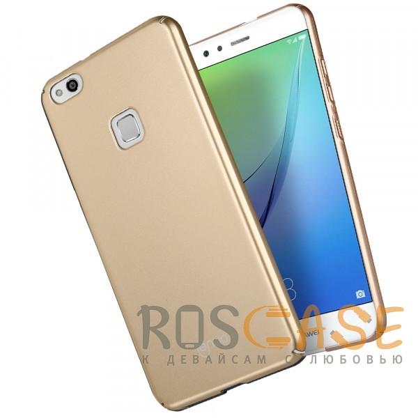Изображение Золотой (soft-toch) LENUO slim | Тонкий чехол для Huawei P10 Lite с матовой поверхностью
