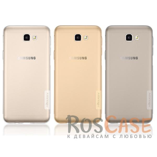 TPU чехол Nillkin Nature Series для Samsung G570F Galaxy J5 Prime (2016)<br><br>Тип: Чехол<br>Бренд: Nillkin<br>Материал: TPU