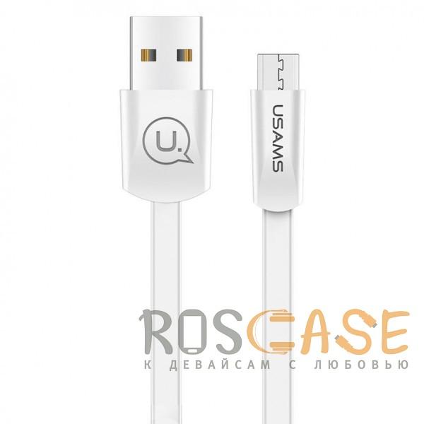 Фото Белый USAMS US-SJ201 | Плоский дата кабель USB to MicroUSB (120 см)