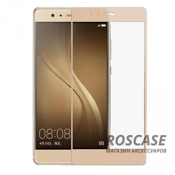 Защитное стекло CP+ на весь экран (цветное) для Huawei P9 (Золотой)Описание:компания&amp;nbsp;Epik;совместимо с Huawei P9;материал: закаленное стекло;тип: защитное стекло на экран.Особенности:полностью закрывает дисплей;толщина - 0,3 мм;цветная рамка;прочность 9H;покрытие анти-отпечатки;защита от ударов и царапин.<br><br>Тип: Защитное стекло<br>Бренд: Epik