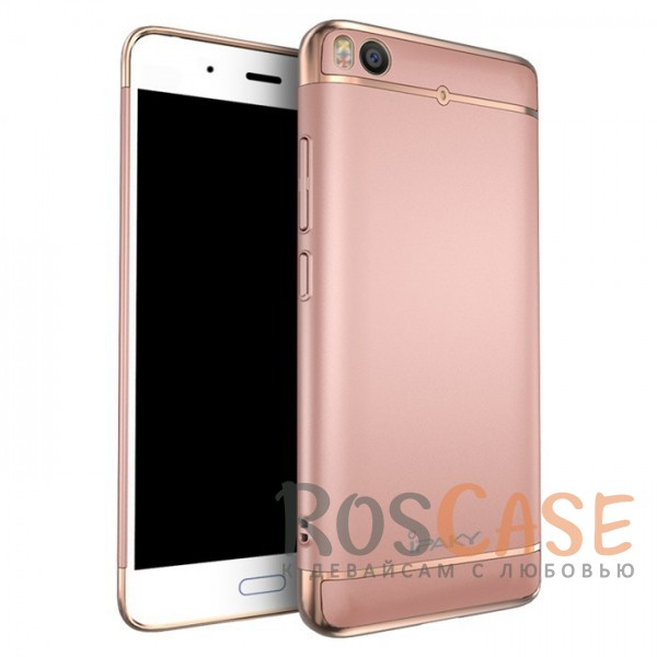 Чехол iPaky Joint Series для Xiaomi Mi 5s (Rose Gold)Описание:совместим с Xiaomi Mi 5s;бренд - iPaky;материал - поликарбонат;тип - накладка.<br><br>Тип: Чехол<br>Бренд: Epik<br>Материал: Пластик